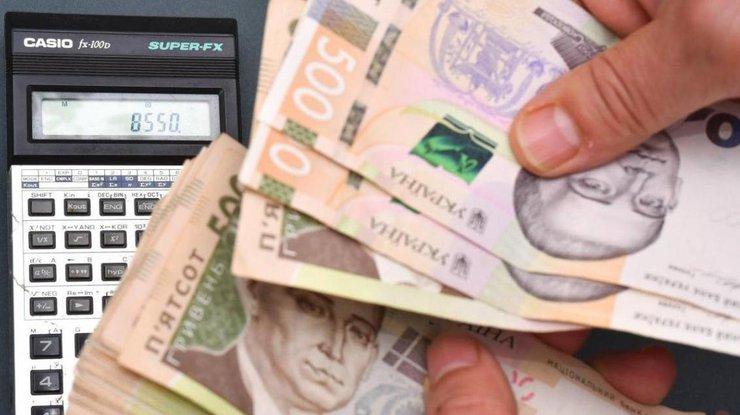 В Лисичанске субсидиантам и льготникам начислили помощи почти на 30 млн  гривен | Новости в 'Час Пик'