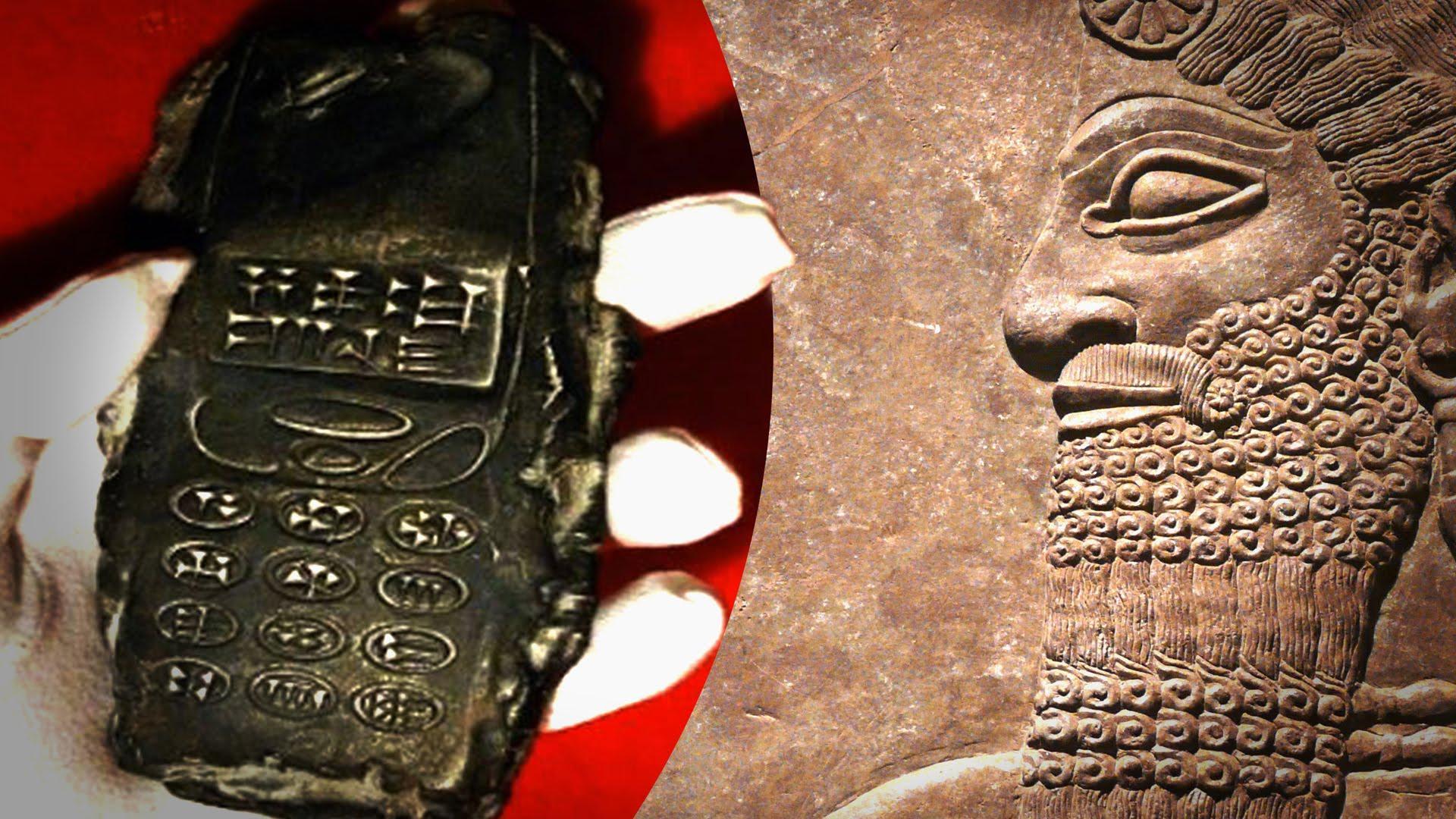 фото найденного телефона из прошлого пару
