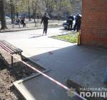 Харьков, покушение на убийство