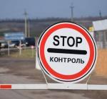 Открытие КПВВ на Донбассе