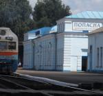 На Луганщине курсируют 4 пригородных поезда
