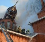 церковь сгорела