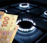 абонплата за газ
