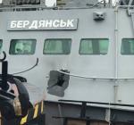 катер-бердянск