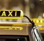 такси в украине