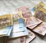 банкноты нбу