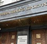 Офис генпрокурора провел обыск на предприятии Укроборонпрома