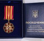 Главнокомандующий ВСУотметил заслуги Сергея Гайдая перед армией