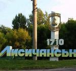 """Луганщина попала в """"желтую"""" зону карантина, актуальные данные по COVID-19 и планы по развитию Лисичанска: главные новости за 19 сентября"""