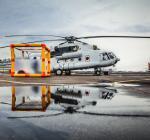 ГСЧС, вертолет