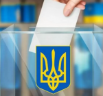 Местные выборы в Украине состоятся 25 октября