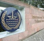 Арбитражный трибунал ООН