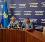 В Северодонецке официально представлен глава ВГА