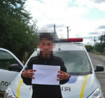 Сбежавшего из лисичанской больницы подростка нашли на Харьковщине