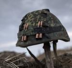 На Донбассе во время выполнения боевого задания погиб разведчик ВСУ