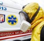 В Украине ужесточаткарантин
