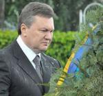"""Годовщина """"нападения елки"""" на Януковича"""
