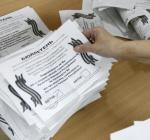 """Рубежанский суд вынес приговор двум участницампроведения незаконного """"референдума"""""""