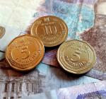 В Лисичанске провели перерасчет соцпособий