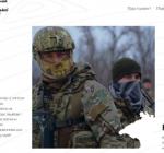 Виртуальный музей российской агрессии