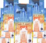 В Украине выпустили первую банкноту с вертикальным дизайном