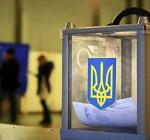 Черновцы, выборы мэра