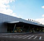 Мариуполь, аэропорт