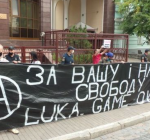 Беларусь вручила ноту протеста украинскому послу