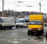 Лисичанск, стоимость проезда