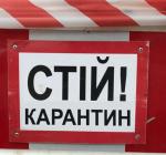 """В Украине расширилась""""красная"""" зона карантина"""