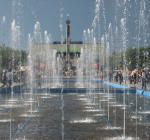 Северодонецк, День города