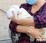Жительница Мариуполя пыталась продать своего новорожденного ребенка