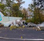 Авиакатастрофа Ан-26 под Чугуевом