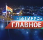 Протесты в Беларуси:журналисты увольняются с государственных телеканалов и радиостанций