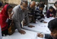 выборы в Бангладеш