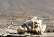 Мали взрыв