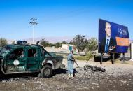 Афганистан теракт