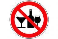 Луганская, алкоголь, запрет