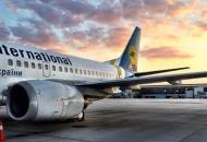 МАУ анонсировала первый рейс после карантина