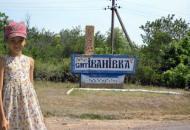 Одесская, умышленное убийство
