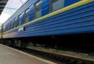 поезда на Донбасс