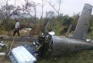 Гватемала, крушение самолета