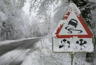 Луганская, непогода