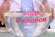 Рубежное, питьевая вода