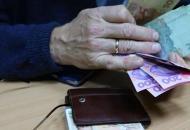 накопительгная пенсия