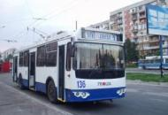 Северодонецкий транспорт