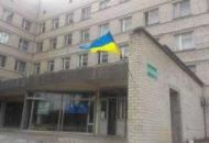 больница лисичанск