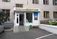 Луганская, прокуратура