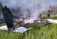 Днепр, авиакатастрофа