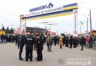 Харьков, рынок, акция протеста